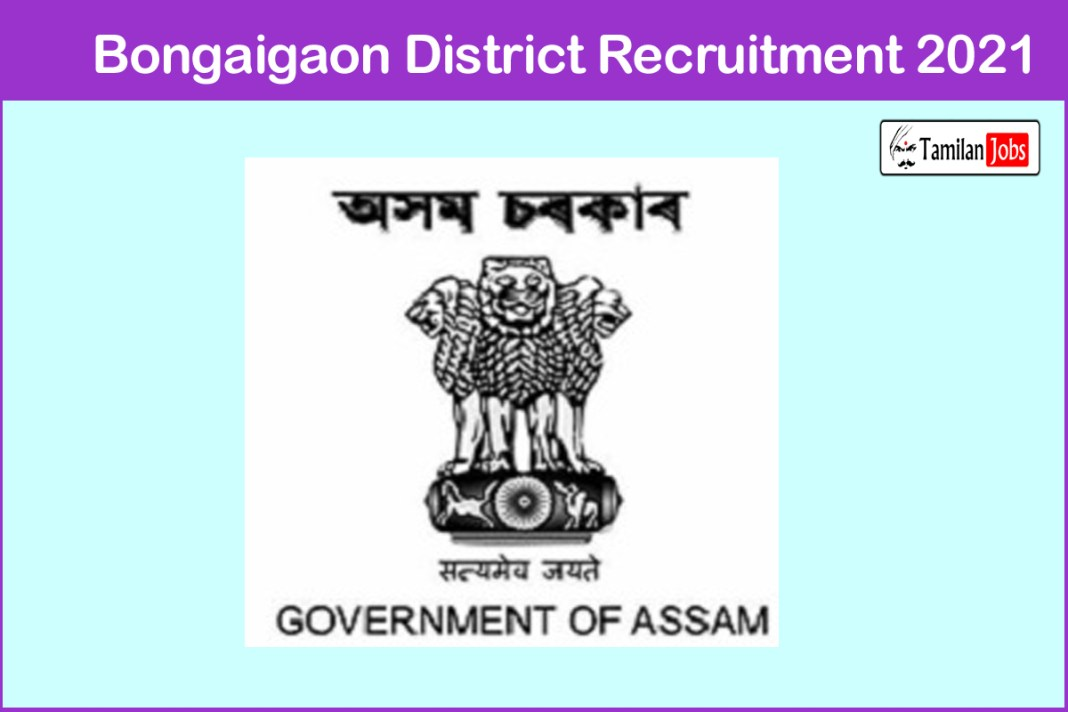 Bongaigaon District Recruitment 2021