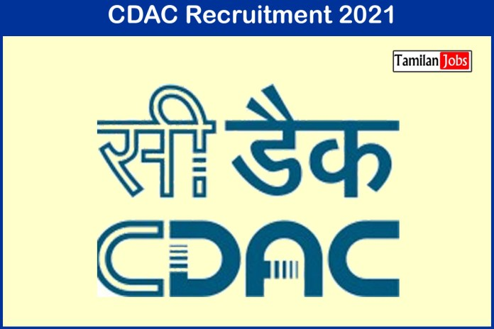 CDAC Recruitment 2021 Out – Apply 113 Project Engineer Jobs