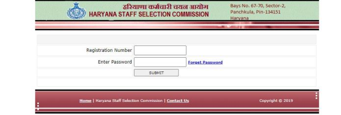 HSSC Staff Nurse Admit Card 2021 (OUT) @ hssc.gov.in, Lab Attendant, Supervisor Female, Pharmacist Exam Date