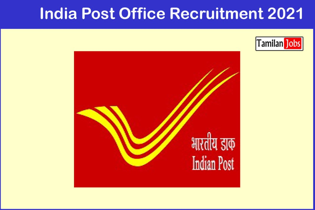 India Post Office Recruitment 2021