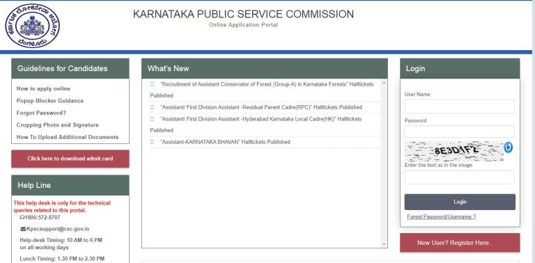 KPSC ACF Hall Ticket 2021 (Out) @ kpsc.kar.nic.in, Assistant Conservator of Forest Mains Exam Date