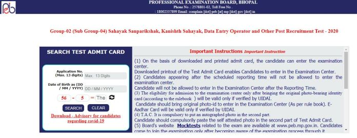 MP Vyapam Group 2 Admit Card 2021 (Out) @ peb.mp.gov.in, Sub Group 4 Exam Date