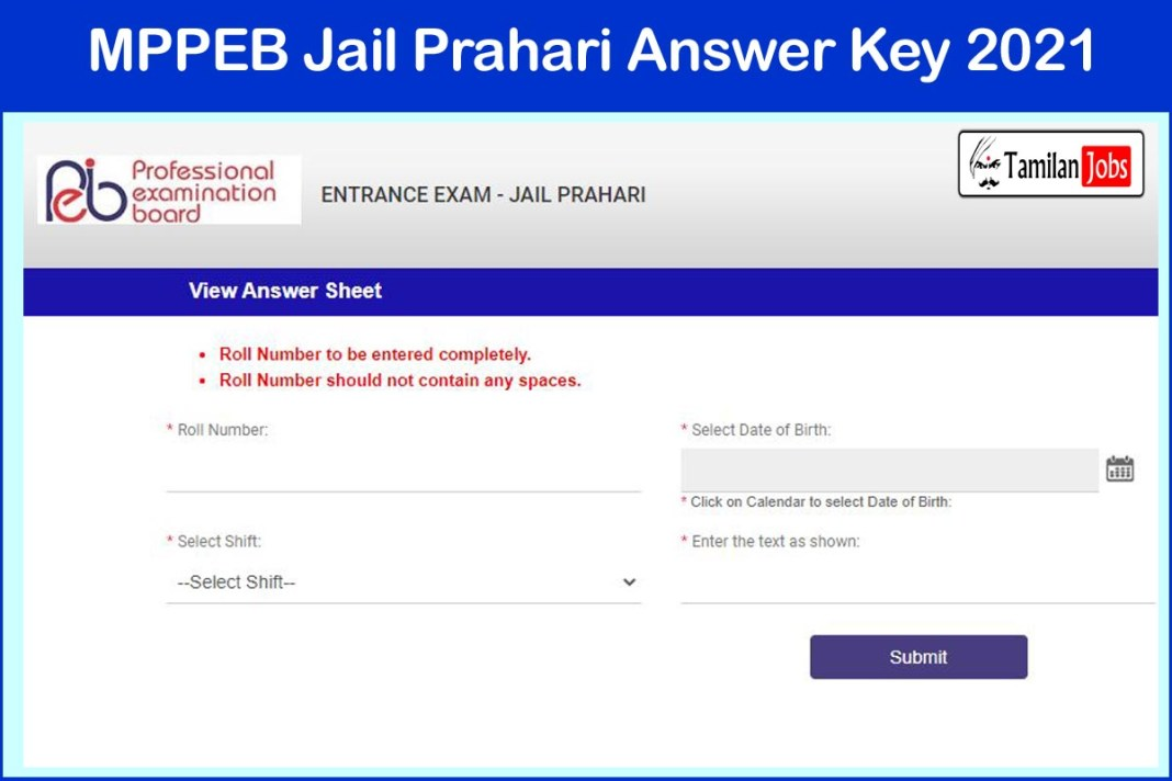MPPEB Jail Prahari Answer Key 2021