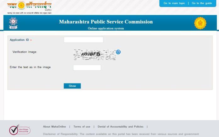 MPSC State Service Prelims Admit Card 2021 (Out), Group A & B Exam Date @ mpsc.gov.in