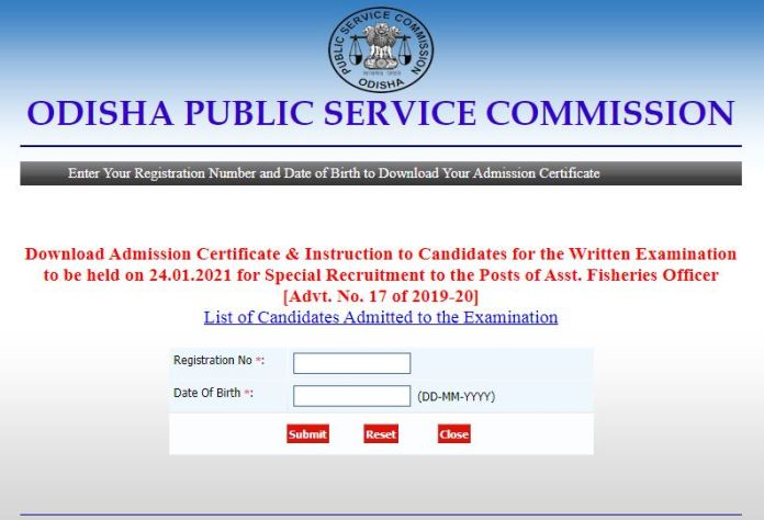OPSC AFO Admit Card 2021 (OUT) @ opsc.gov.in, Assistant Fisheries Officer Exam Date