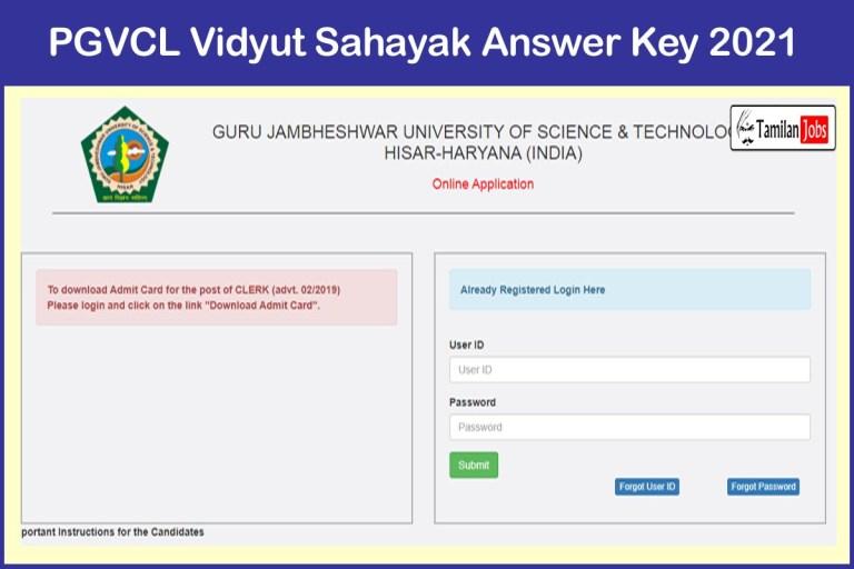 UP Vidhan Sabha Answer Key 2021 PDF Released   Download @ uplegisassembly.gov.in