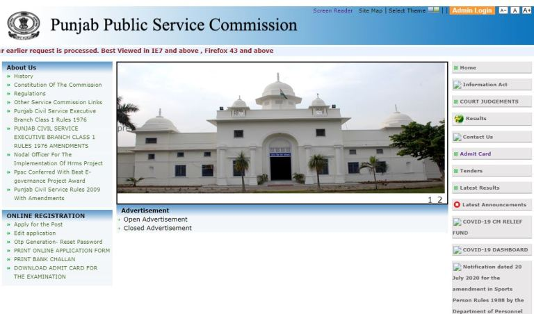 PPSC Naib Tehsildar Admit Card 2021 @ ppsc.gov.in, Exam Date