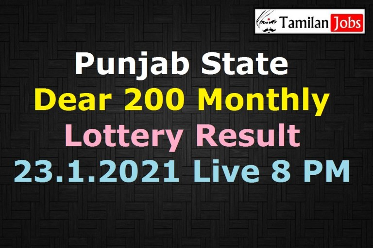 Punjab Dear 200 Monthly Lottery Result 23.1.2021 {Live} 8 PM