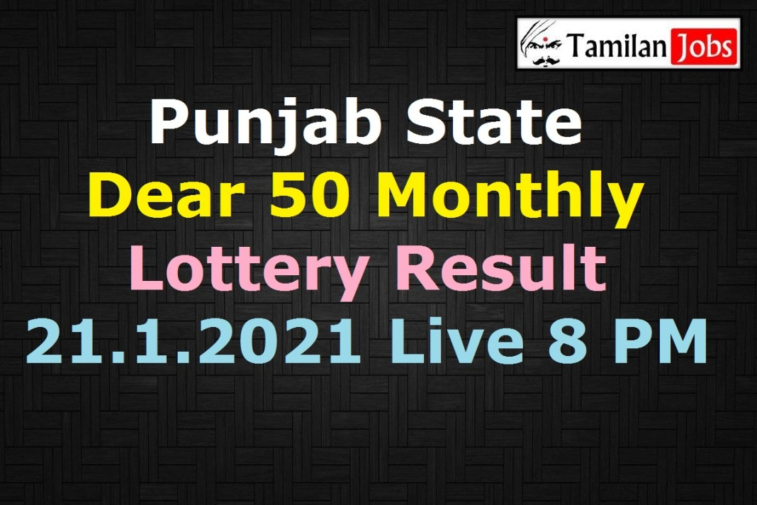 Punjab Dear 50 Monthly Lottery Result 21.1.2021 8 PM