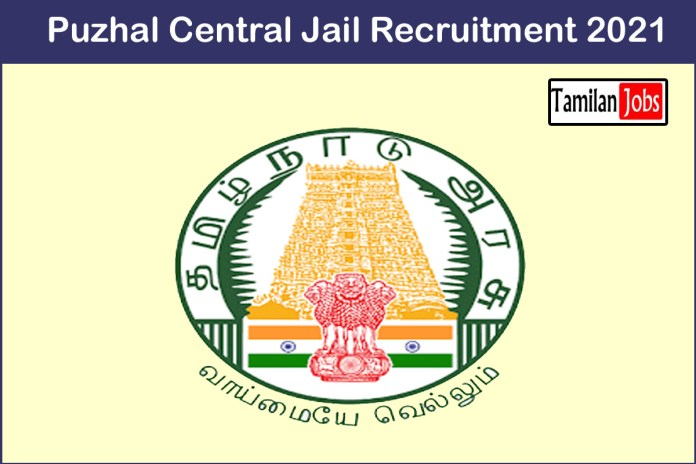Puzhal Central Jail Recruitment 2021 Out – Apply Cook, Counsellor Jobs