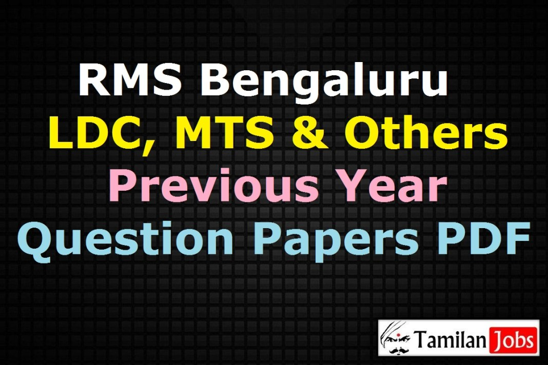 RMS Bengaluru Previous Question Papers PDF