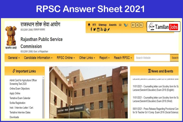 RPSC Agriculture Officer Answer Key 2021 PDF (Yet to Release Soon) | Download @ rpsc.rajasthan.gov.in