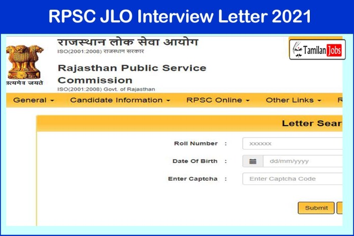 RPSC JLO Interview Letter 2021 Announced @ rpsc.rajasthan.gov.in | Check Here