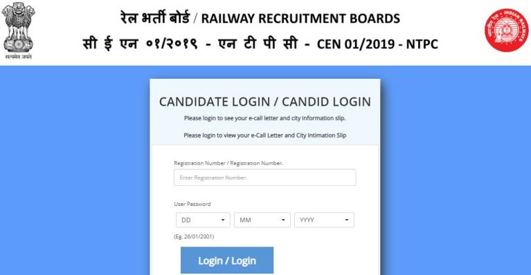 RRB NTPC Phase 3 Admit Card 2021 (OUT) @ rrbcdg.gov.in, CBT Exam Date