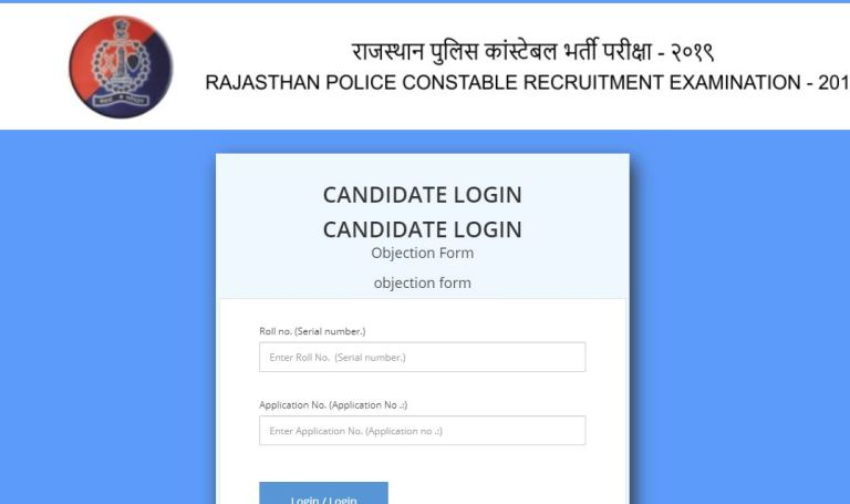 Rajasthan Police Revised Answer Key 2020 Released | Check Details Here