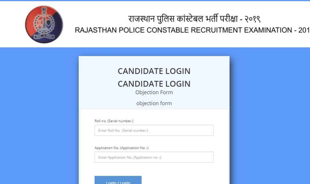 Rajasthan Police Revised Answer Key 2020