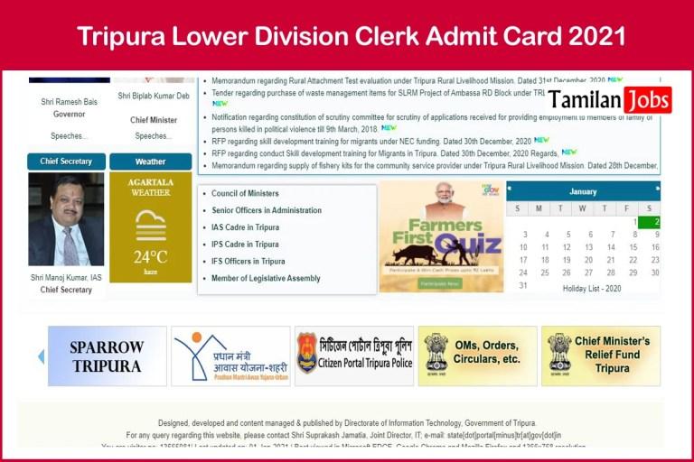 Tripura LDC Admit Card 2021 (Yet To Release Soon) | Check Exam Date @ tripura.gov.in