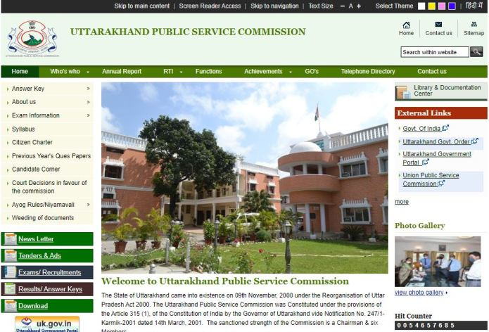UKPSC ACF Admit Card 2021 @ ukpsc.gov.in, Assistant Conservator of Forest Mains Exam Date (Out)
