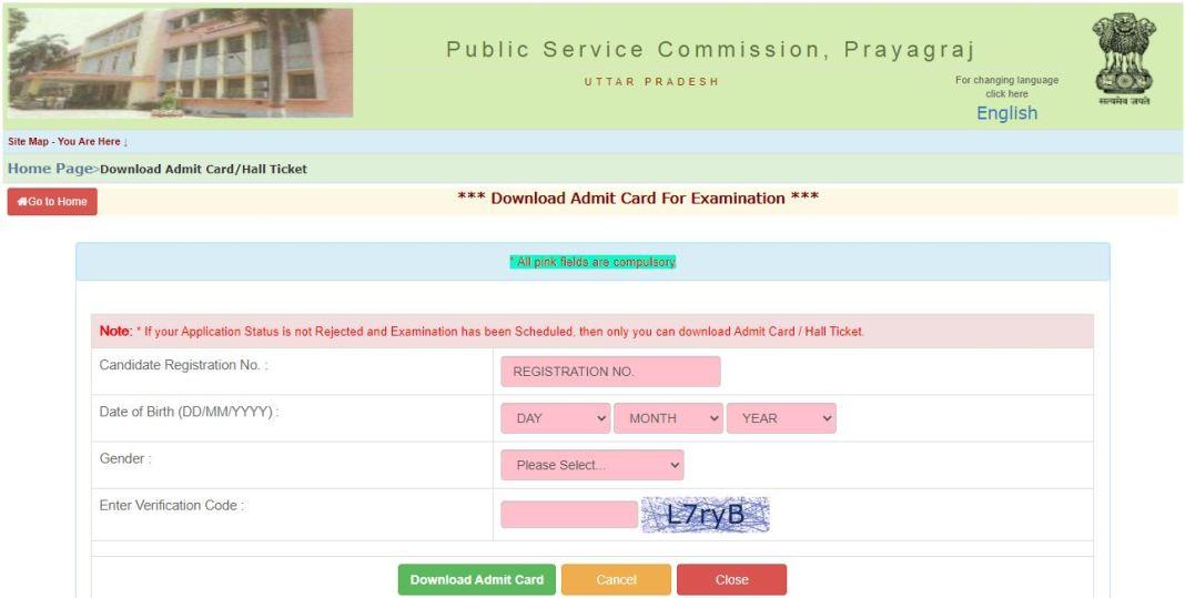 UPPSC PCS Mains Admit Card 2021