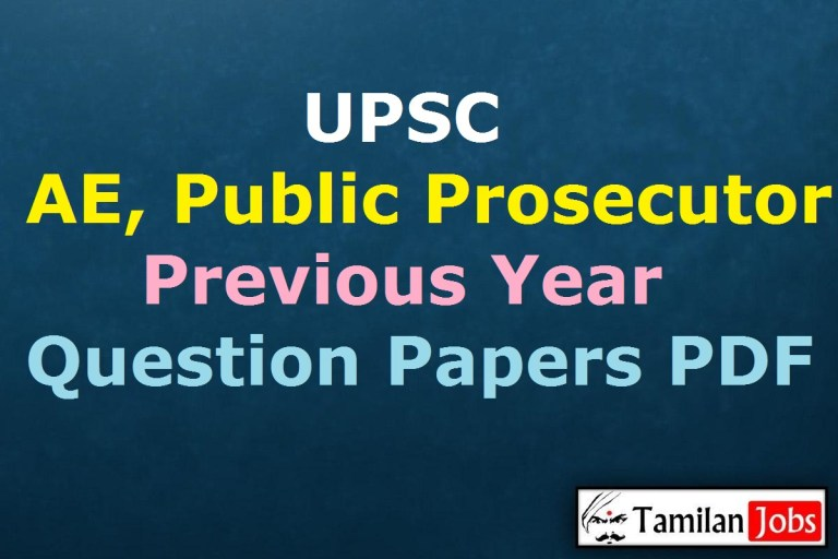 UPSC AE, Public Prosecutor, Medical Physicist Previous Question Papers PDF