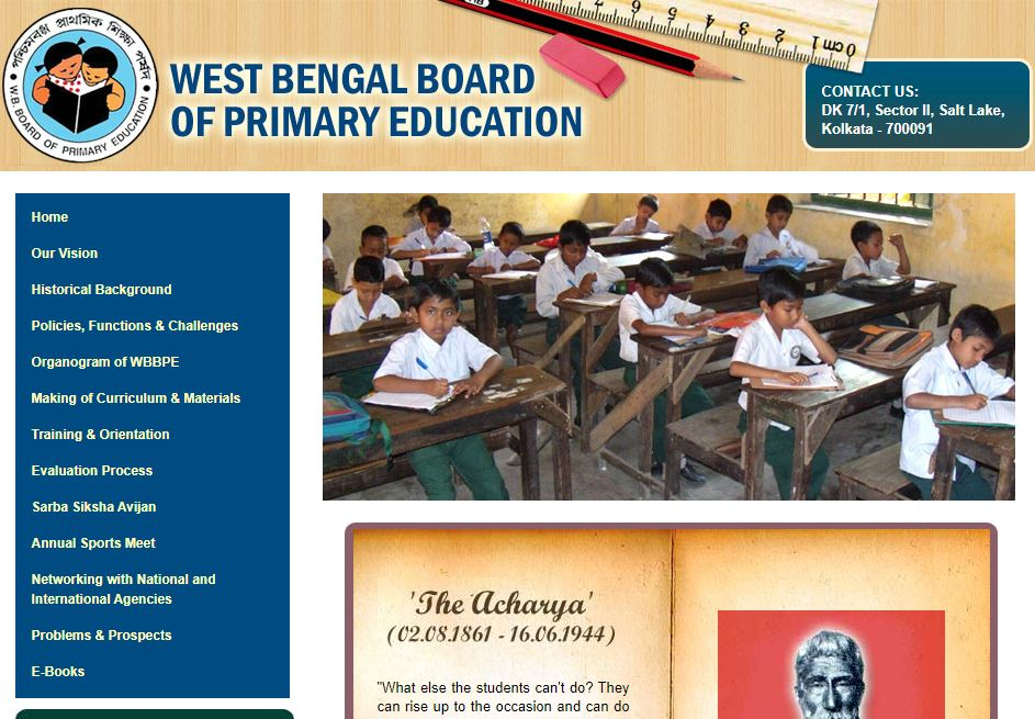 WBBPE Primary Teacher Admit Card 2021
