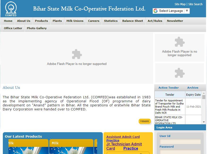 Bihar COMFED Junior Technician Answer Key 2021 PDF