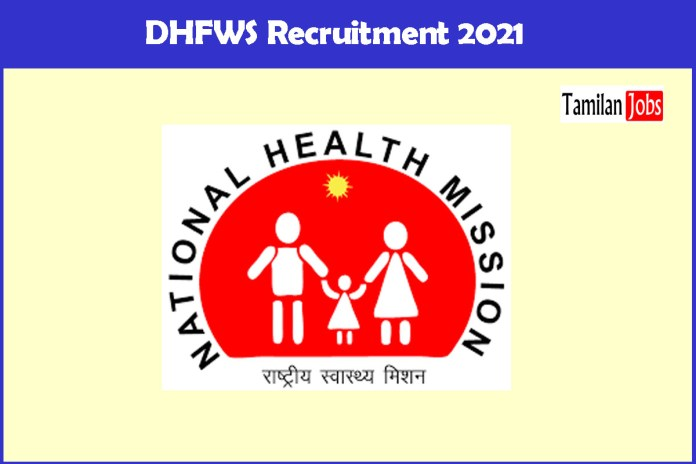 DHFWS Recruitment 2021 Out – Apply 10 GDMO Doctor Jobs