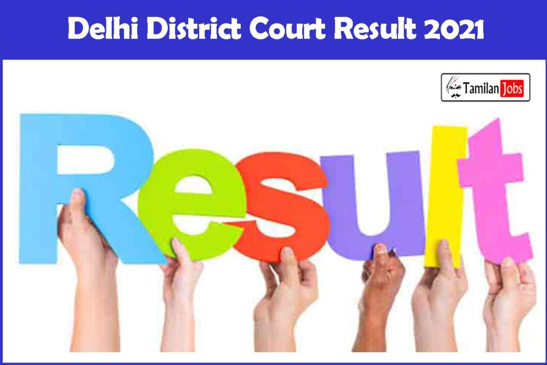 Delhi District Court Result 2021