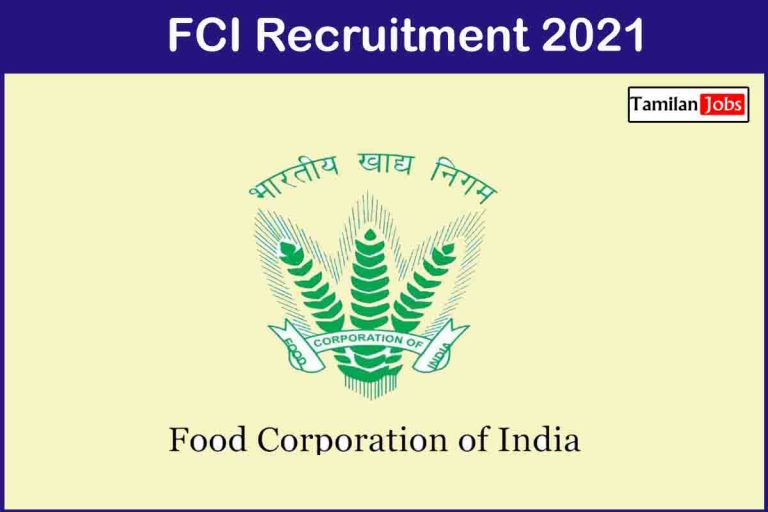 FCI Recruitment 2021 Out – Apply Online 860 Watchman Jobs