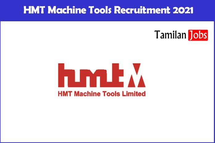 HMT Recruitment 2021 Out – Apply Offline Executive Associate Jobs