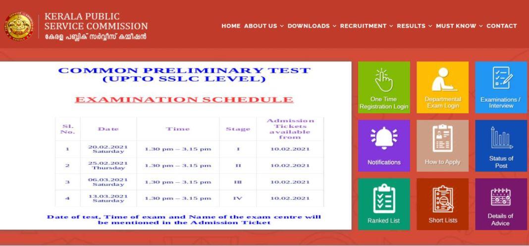 Kerala PSC 10th Level Preliminary Exam Result 2021