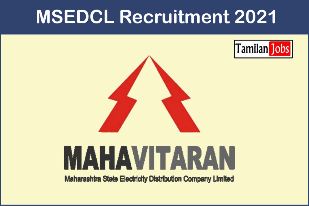 MSEDCL Recruitment 2021