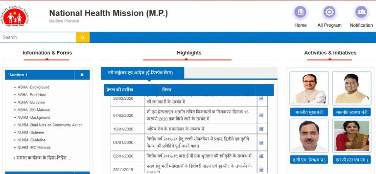 NHM MP Lab Technician Admit Card 2021 @ nhmmp.gov.in, Exam Date (Out)