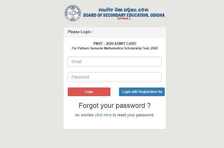 Odisha PMST Admit Card 2021