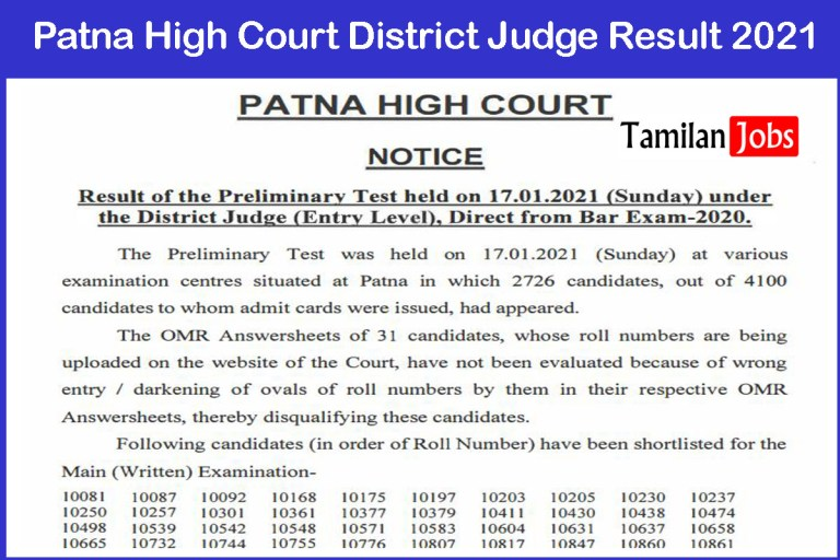 Patna High Court District Judge Result 2021 Announced | Check Details Here
