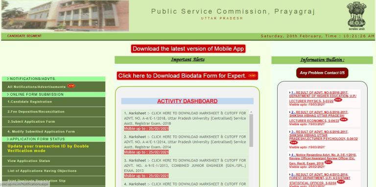 UPPSC Agriculture Services Admit Card 2021 @ uppsc.up.nic.in, Exam Date (Out)