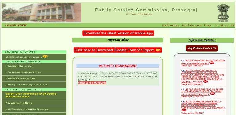 UPPSC Assistant Professor Admit Card 2021 @ uppsc.up.nic.in, Exam Date (Out)