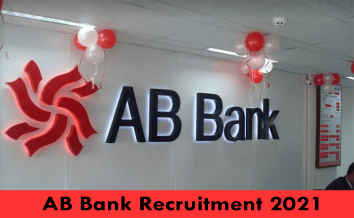 AB Bank Recruitment 2021 – Apply Online Fresher & Experienced job Openings