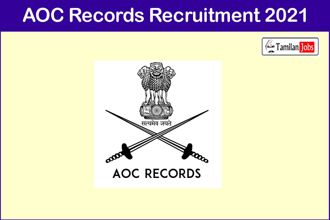 AOC Records Recruitment 2021