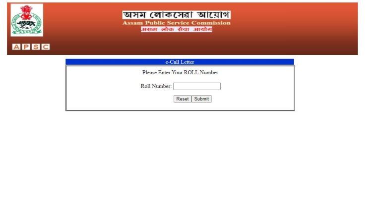 APSC Junior Engineer Admit Card 2021 (Out)   Check JE Exam Date @ apsc.nic.in