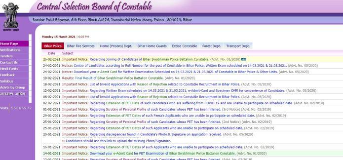 Bihar Police Constable Answer Key 2021 PDF @ csbc.bih.nic.in