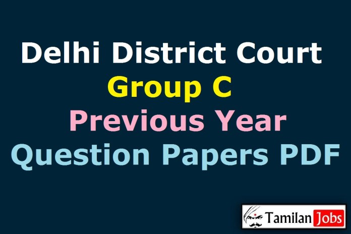 Delhi District Court Group C Previous Year Question Papers PDF