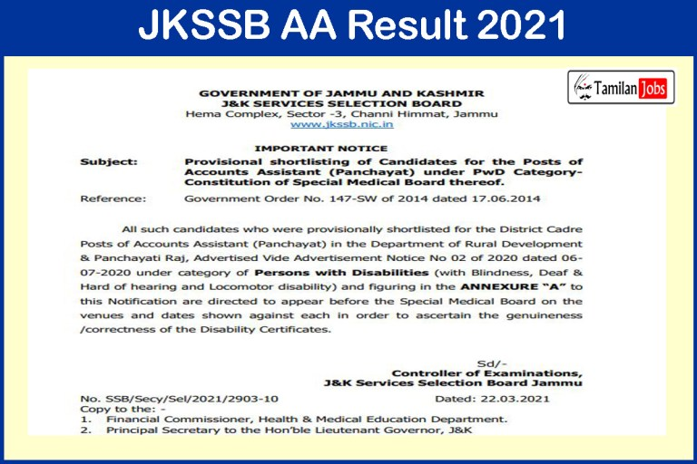 JKSSB Accounts Assistant Result 2021 (Out) | Download @ jkssb.nic.in