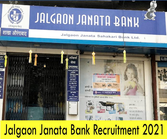 Jalgaon Janata Bank Recruitment 2021 – Apply Fresher job Openings