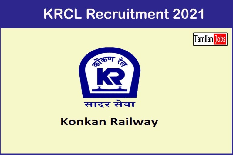 KRCL Recruitment 2021 Out – Apply Deputy Chief Engineer Jobs