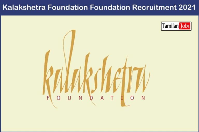 Kalakshetra Foundation Recruitment 2021 – Check Complete Details Here