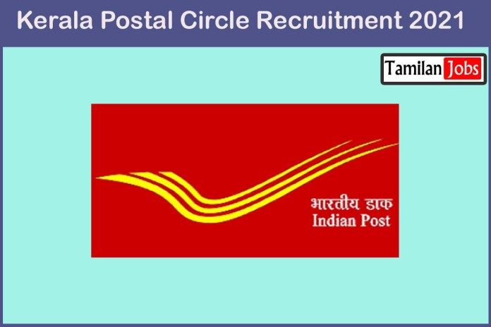 Kerala Postal Circle Recruitment 2021 Out – Apply For 95 Mail Guard, Postal Assistant Jobs