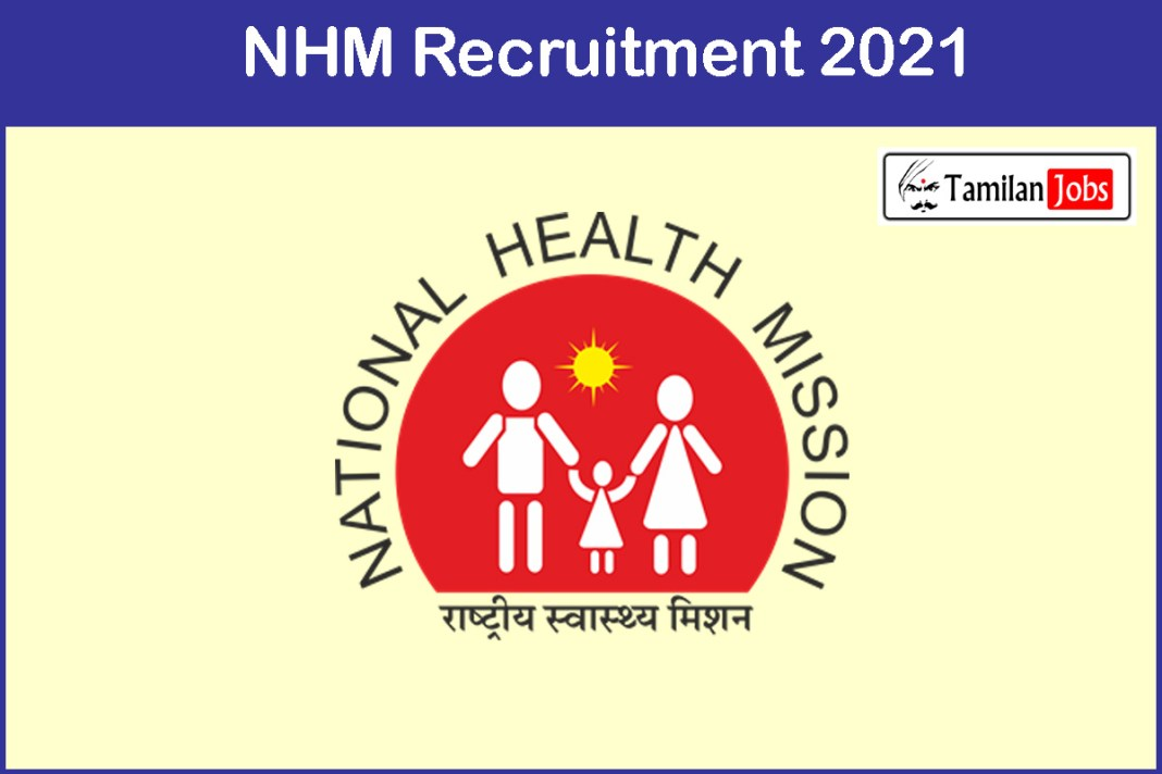 NHM Recruitment 2021