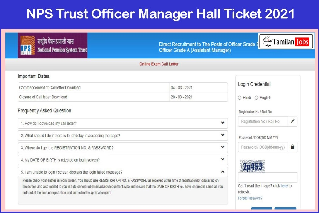 NPS Trust Officer Manager Hall Ticket 2021