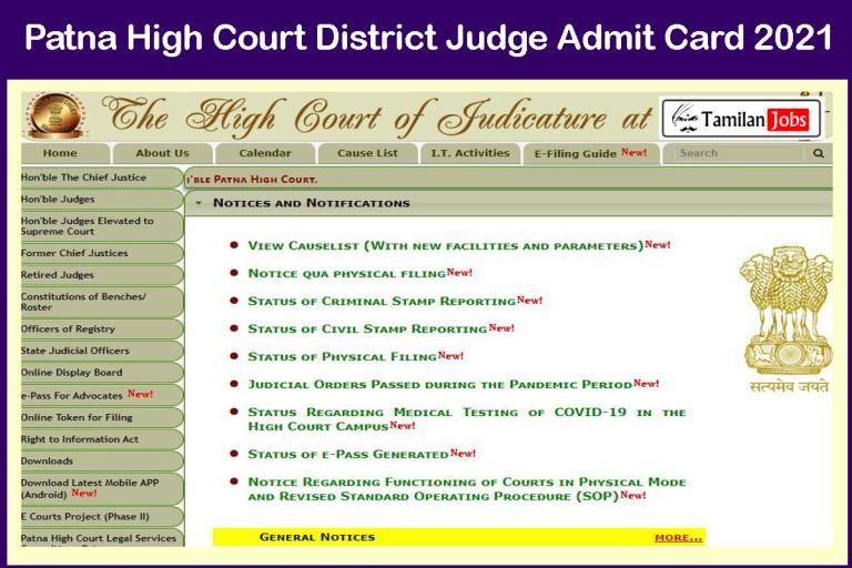 Patna High Court District Judge Mains Admit Card 2021 (Out) @ patnahighcourt.gov.in
